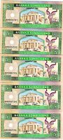 LOT Somaliland, 5 x 5 shillings, 1994, P-1, UNC   First banknote