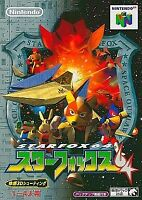 Star Fox 64 | Nintendo