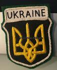 UKRAINE ww2 scudetto da braccio Volunteer arm shield