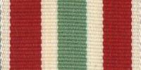 """6"""" Full German Ribbon: Memellandes Homecoming Medal"""