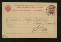 RUSSIA 1907 FINE POSTAL STATIONERY CARD to GERMANY...SUPERB SALO POSTMARK