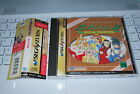 Yukyu No Kobako - Sega Saturn - Complet w/ spine card - Version JAP
