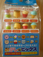 Pack of Bento Lunch Box Food Picks - Japanese Sweets/Animals