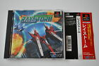 Raystorm - Playstation 1 - PS1 - Version JAP - Complet w/spine - Shmup