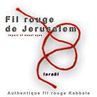Lot 3 Fil Rouge Porte Bonheur judaïca kabbale certif judaïca jerusalem kabbalah