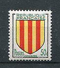 STAMP / TIMBRE DE FRANCE NEUF 1955 LUXE N° 1044 ** ARMOIRIES DE PROVINCES