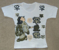 NEW GIRLS PRINTED T-SHIRT/TOP SIZES S & M APPROX AGES 7-8 & 9-10 YEARS