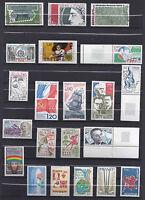 FRANCE  21 TIMBRES NEUFS SANS CHARNIERE & OBLITERES DE 1975