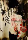 """Society 1 (Uno) """"Temendo La Exit"""" DVD - NEW"""