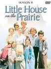Little House on the Prairie - Season 8 (DVD, 2005, 6-Disc Set)