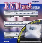 TOMIX 92351 JR Shinkansen Bullet Train Series N700-3000 Tokaido/Sanyo Basic Set