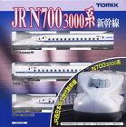 TOMIX 92351 JR Shinkansen Bullet Train Series N700-3000 Tokaido/Sanyo Basic Set