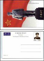 CHINA Ganzsachen PK Bronze Statue Zhu De 1996 ungebr.