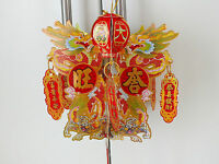 2 JAPANESE XL RED GOLD DRAGON PAPER PALACE LANTERN CHINESE WEDDING SHOP PARTY