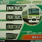 KATO 10-890 JR Electric Train Series E231-500 Yamanote Line Basic 4-Car Set