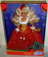 #5495 NRFB Vintage NOEL Christmas Sindy Fashion Doll