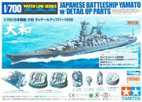 Tamiya Japanese Battleship Yamato w/ Detail Up Parts 1/700 model kit new 89795