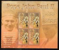 NEVIS # 1457 MNH POPE JOHN PAUL II PAPAL MEMORIAL