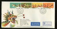 HONG KONG 1985 DRAGON BOAT FESTIVAL REGIST.ILLUSTRATED FIRST DAY COVER