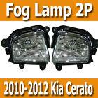 OEM Genuine Fog Light Lamp Set 2P for 2012 Kia Cerato 4Door Sedan