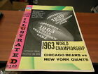 1963 NFL WORLD CHAMPIONSHIP PROGRAM CHICAGO BEARS vs NEW YORK GIANTS WRIGLEY