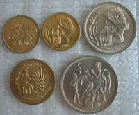 EGYPT 5 Coins Set 1975-1977 UNC FAO Issue