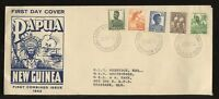 PAPUA NEW GUINEA 1952 ILLUSTRATED FDC 5 values FIRST ISSUE