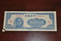 Vintage The Central Bank of China Shanghai 1945 $2500 YUAN Paper Money Bank Note