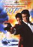 AGENTE 007, LA MORTE PEO' ATTENDERE- DVD USATO