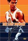 Berry Gordys The Last Dragon (DVD, 2001)
