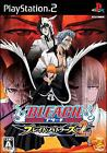 Used PS2 Bleach Blade Battlers 2nd japan import game