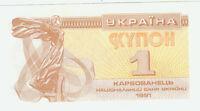 Ukraine Banknote 1 Karbowanez 1991