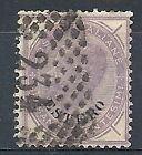 1874 LEVANTE EMISSIONI GENERALI USATO 60 CENT - RR7790