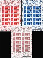 """EP07 Série 3 Feuillets TPP """"Marianne / Election Présidentielle 2007 en France"""""""