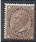 1874 LEVANTE EMISSIONI GENERALI EFFIGE 30 CENT MNH ** - RR9694-4