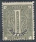 1874 LEVANTE EMISSIONI GENERALI CIFRA 1 CENT MH * - RR9723