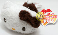 """New 6"""" Sanrio Brown Hello Kitty Cute and Collectible Soft Stuffed Plush Doll Toy"""