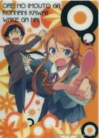 Oreimo ore no imouto pencil board Shitajiki official Japan Kousaka Kirino anime