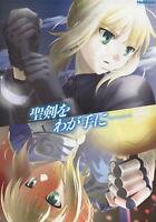 Fate / Zero poster promo Saber stay night anime