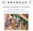 Numajiri,Ryusuke - Japanese Orchestral Favourites (CD NEUF)