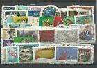 Lot timbres de France GF