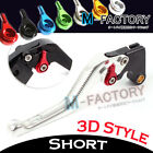For Ducati 748 year 1998 up 3D Short Silver CNC Brake Clutch Levers Set