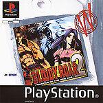 Sony Playstation PS1 - Spiel | Bloody Roar 2 | inkl. OVP | sehr gut