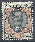 1923 REGNO FLOREALE 2 LIRE MNH ** - RR10588-3
