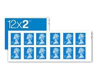 12 x 2ND Second CLASS STAMPS.. Royal Mail Postage Stamps.. Brand New UK letter