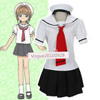 CARDCAPTOR SAKURA Sailor Summer School Uniform Cosplay Costume With Hat