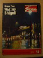 Der Deutsche Straßenverkehr 12/1972 * Test WAS 2101 Shiguli Ralley Wartburg