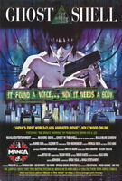 66127 Ghost in the Shell Movie Atsuko Tanaka tyle Wall Print Poster Affiche