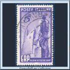 1949 Italia Repubblica E.R.P. L. 15 violetto Usato n. 602 ERP