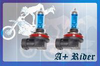 Kawasaki ZX-6R Ninja 07 08 09 10 LoBeam Headlight Bulbs
